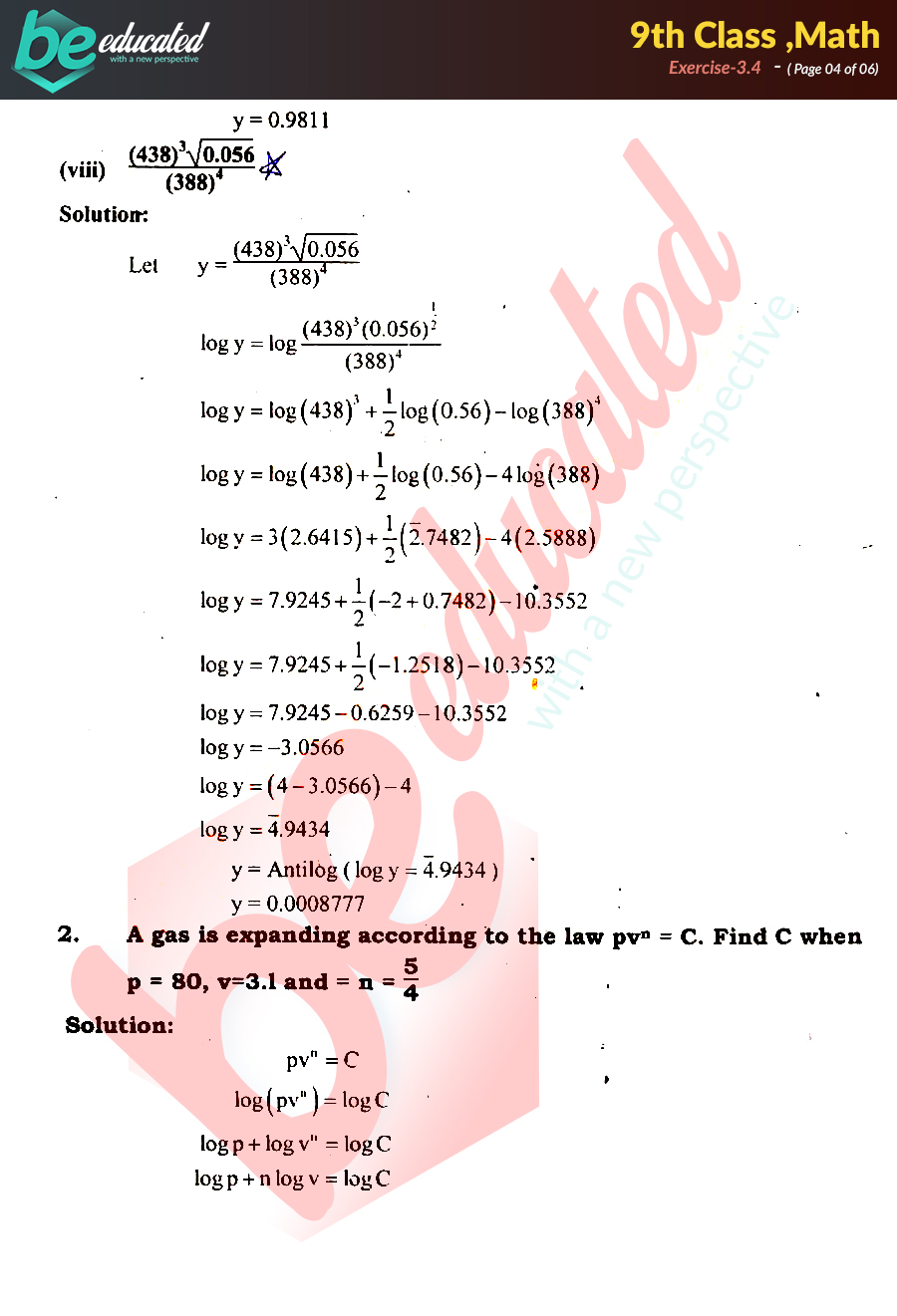 Exercise 3.4 Math 9th Class Notes - Matric Part 1 Notes
