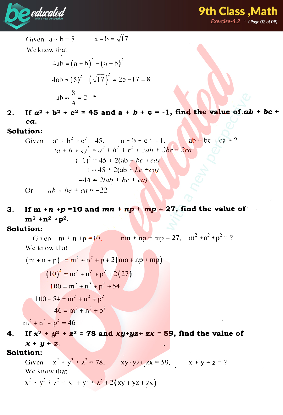 Exercise 4 2 Math 9th Class Notes - Matric Part 1 Notes