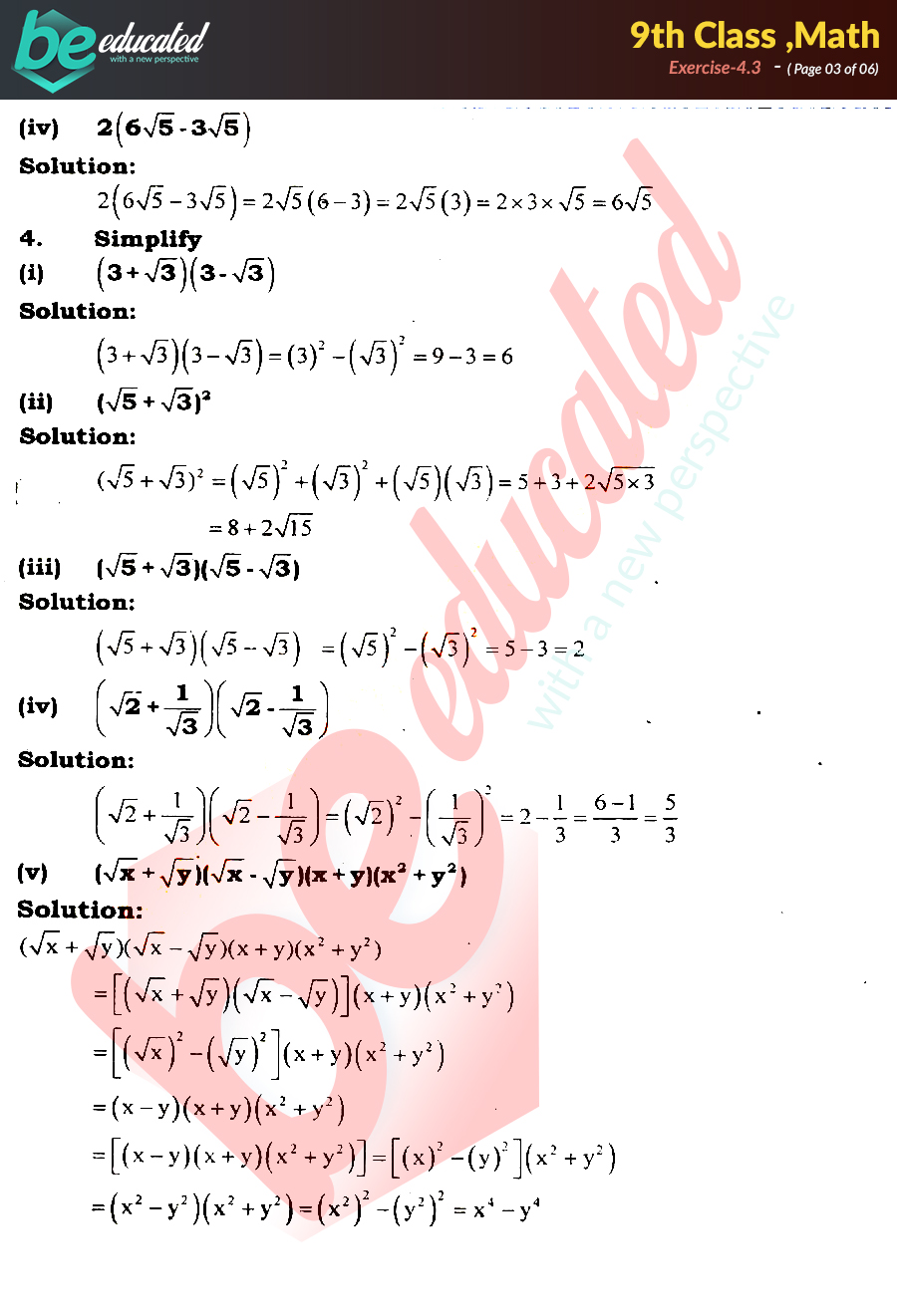 Math class 10 chapter 4 exercise 4 3   NCERT Solutions for