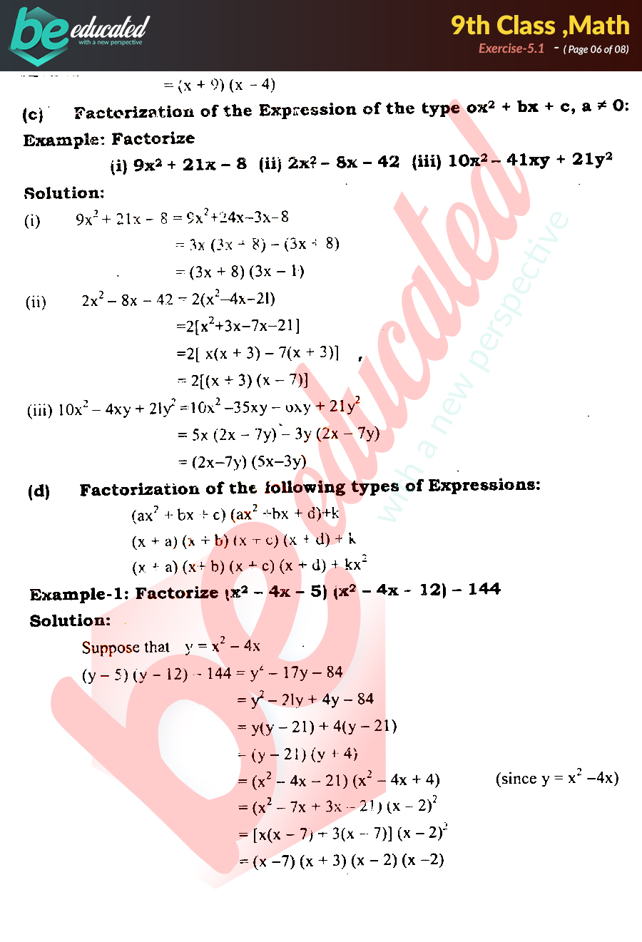 Exercise 5 1 Math 9th Class Notes - Matric Part 1 Notes