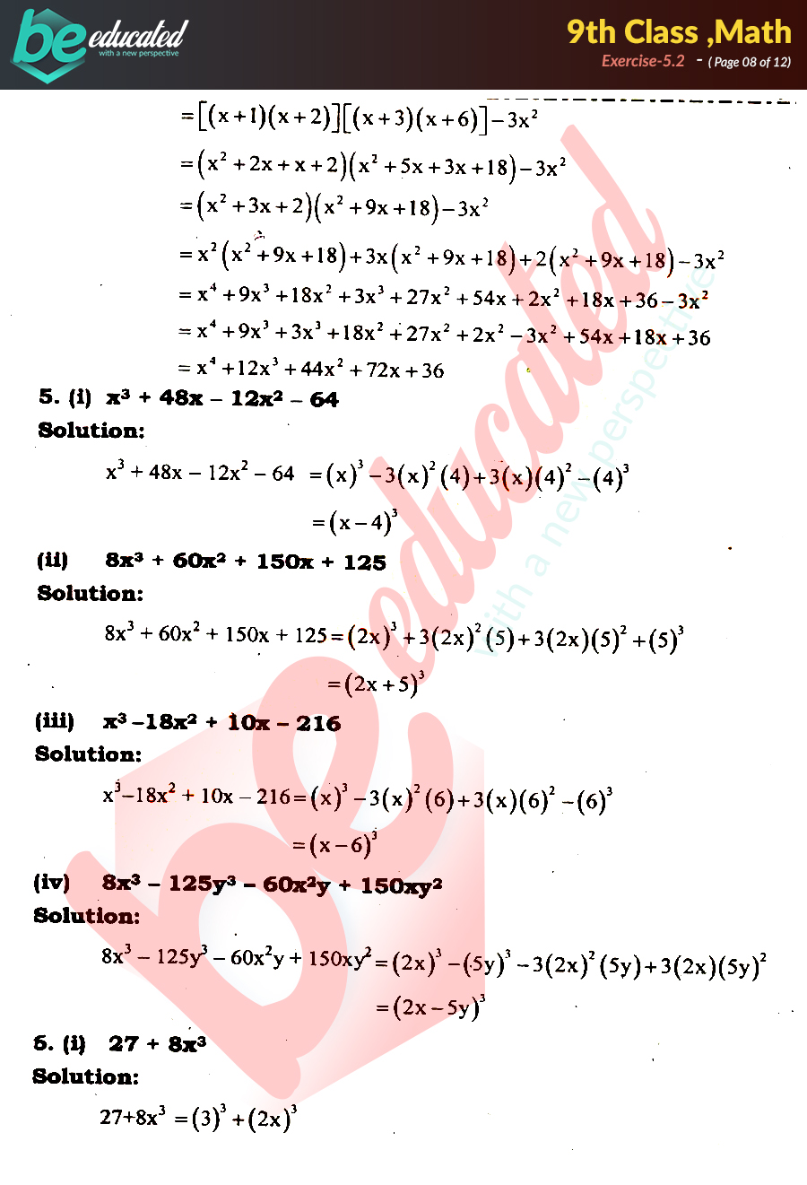 Exercise 5 2 Math 9th Class Notes - Matric Part 1 Notes