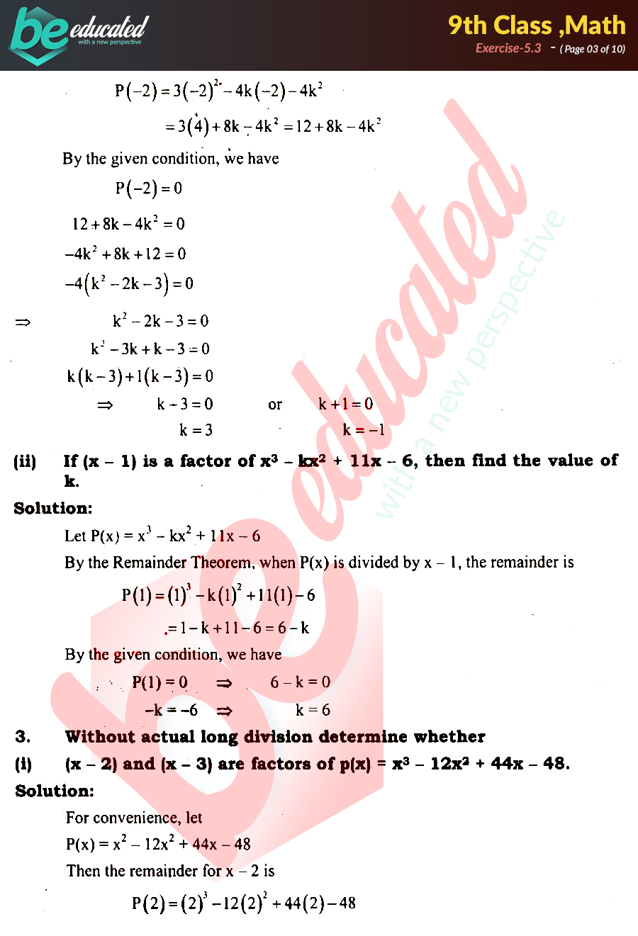 Exercise 5 3 Math 9th Class Notes - Matric Part 1 Notes
