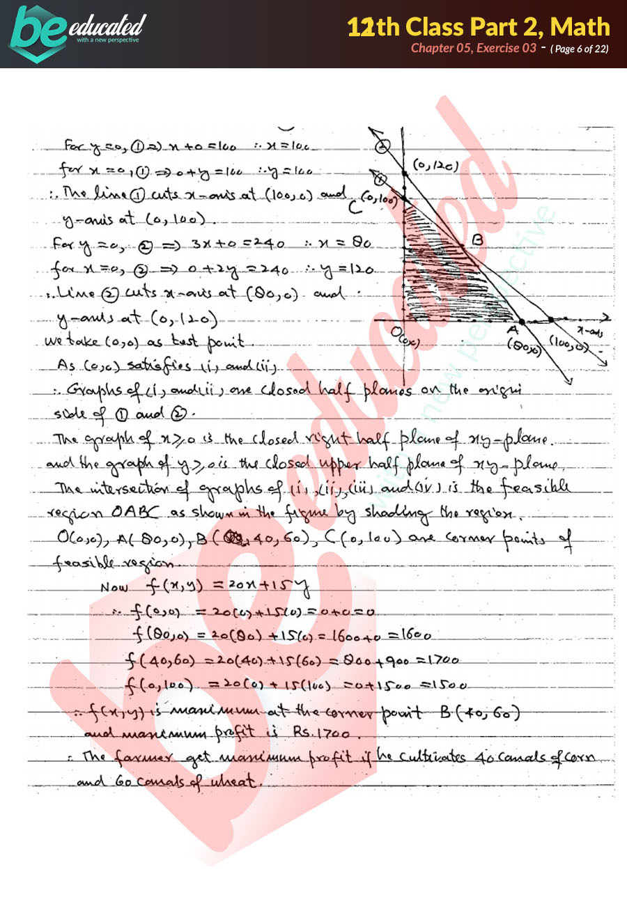 Exercise 5 3 Mathematics FSc Part 2 Notes - Inter Part 2 Notes