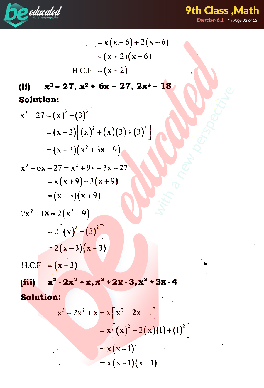 Exercise 6.1 Math 9th Class Notes - Matric Part 1 Notes