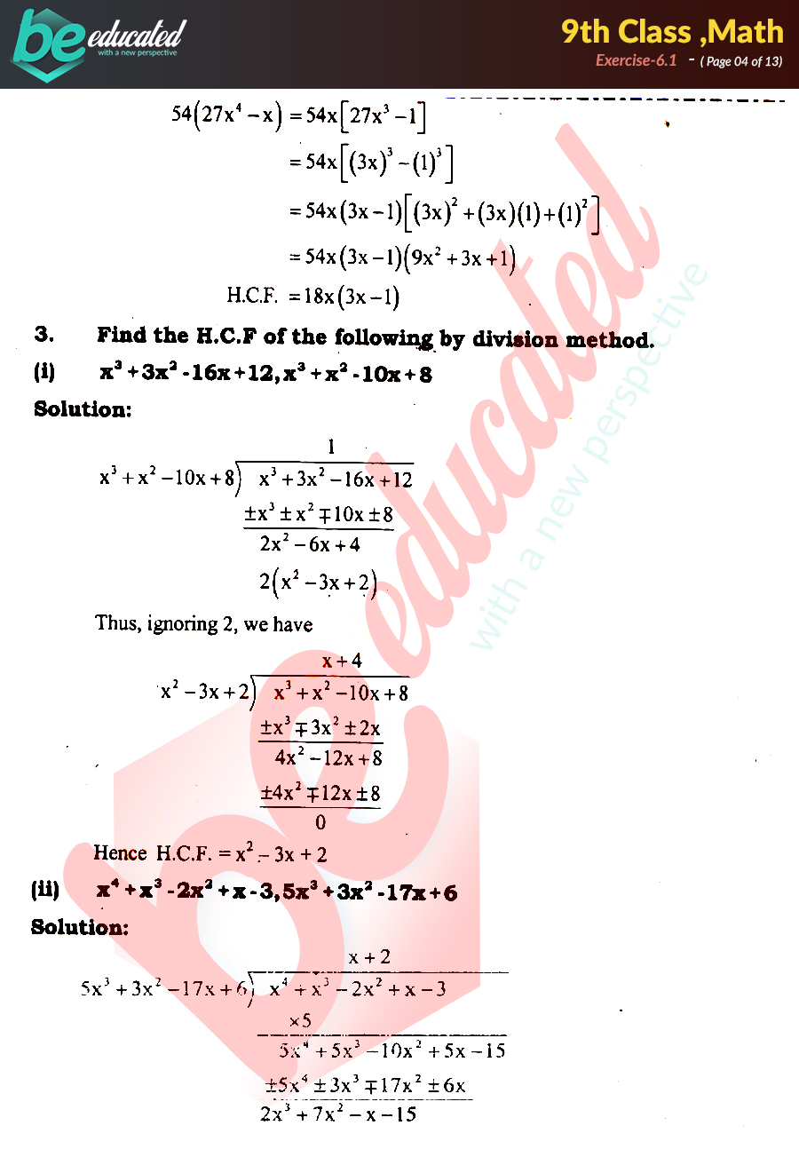 Exercise 6 1 Math 9th Class Notes - Matric Part 1 Notes