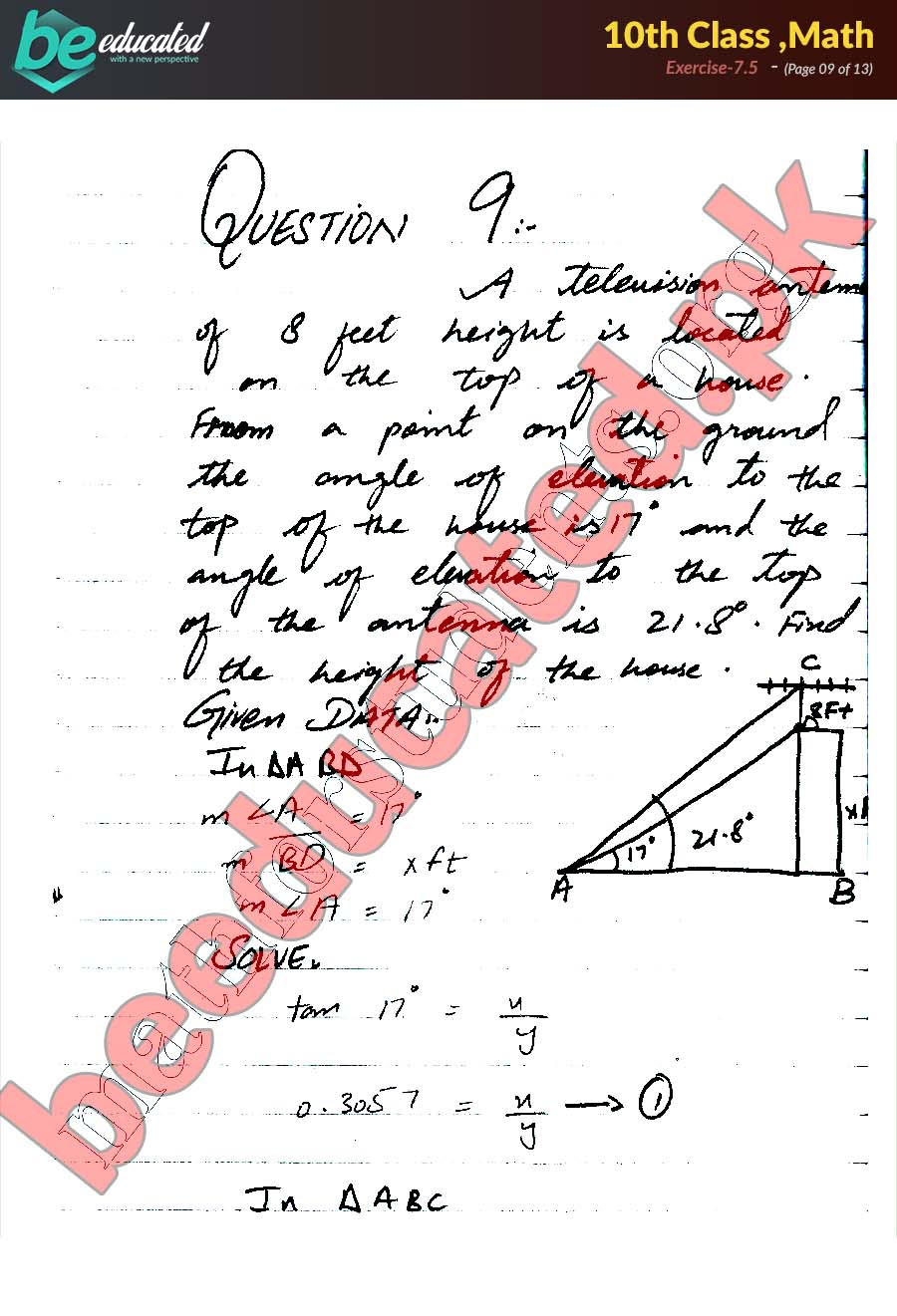 Exercise 7 5 Math 10th Class Notes - Matric Part 2 Notes