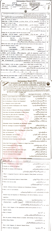 10th Class Past Papers - Urdu Medium & English Medium 10th Class 5
