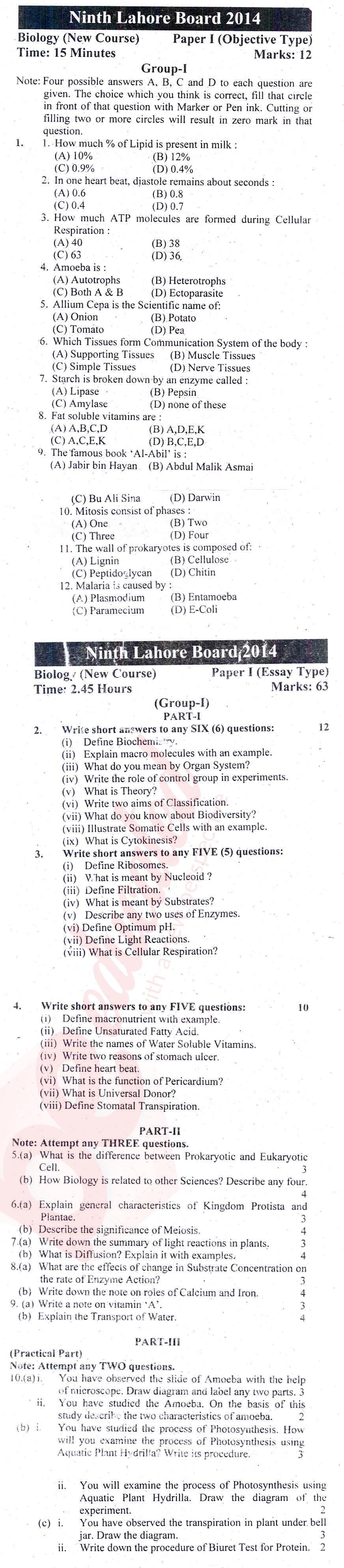 BISE Lahore Board 9th Class Past Papers English Medium 2018