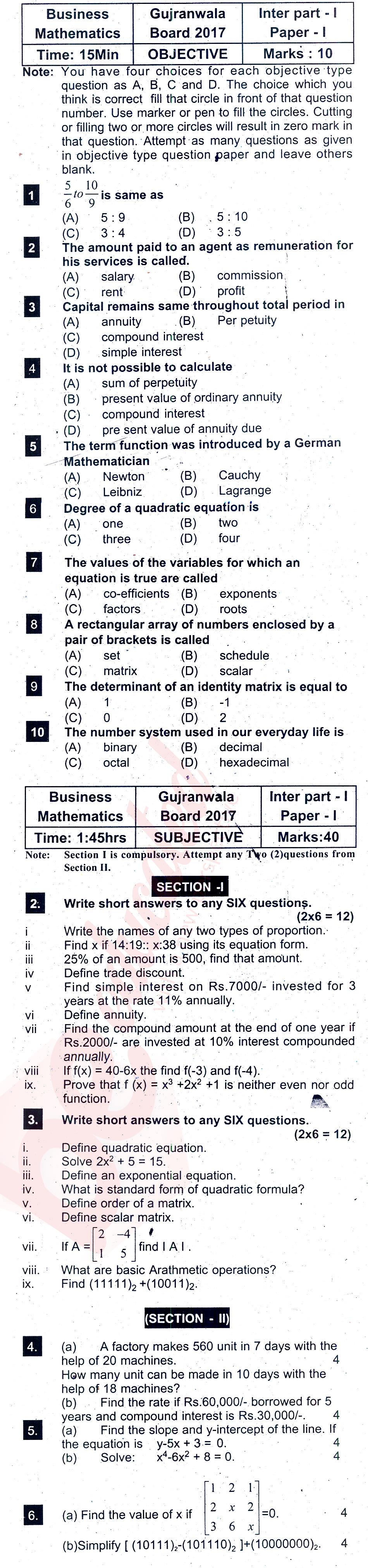 Related 11th Class Past Papers 2018