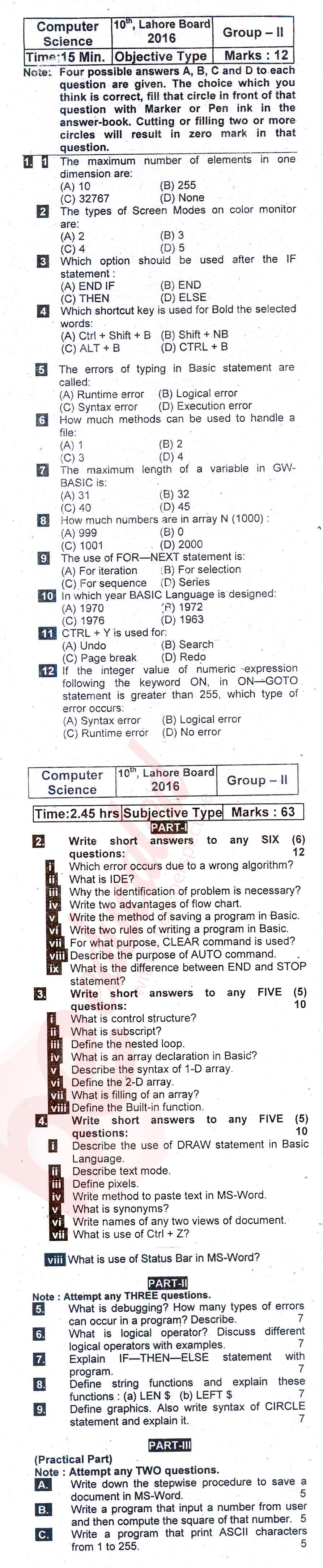 10th-class-computer-science-pastpaper