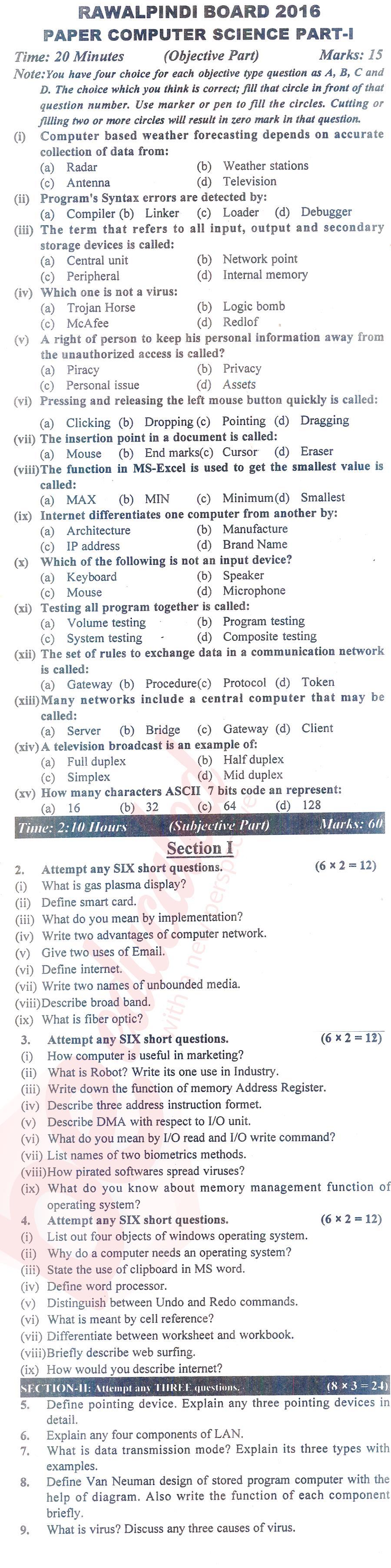 Computer essay