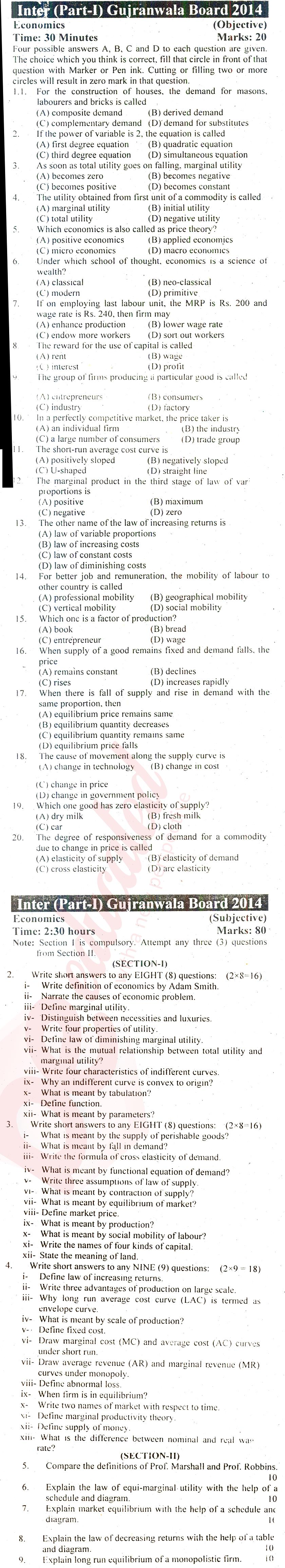 economics papers for class 11 Cbse class 11 english core syllabus, sample papers, solved test papers, chapter-wise important questions, notes and assignments download cbse sample papers and cbse syllabus for class 11 english core issued by cbse official website 10yearsquestionpapercom, prepared by the faculty members and users of 10yearsquestionpapercom.