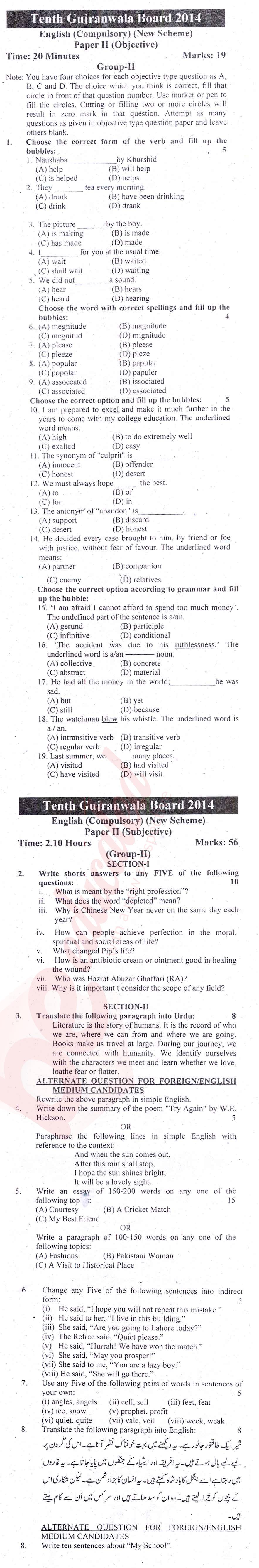 BISE Gujranwala 10th Class English Medium Past Papers - 10th Class 5