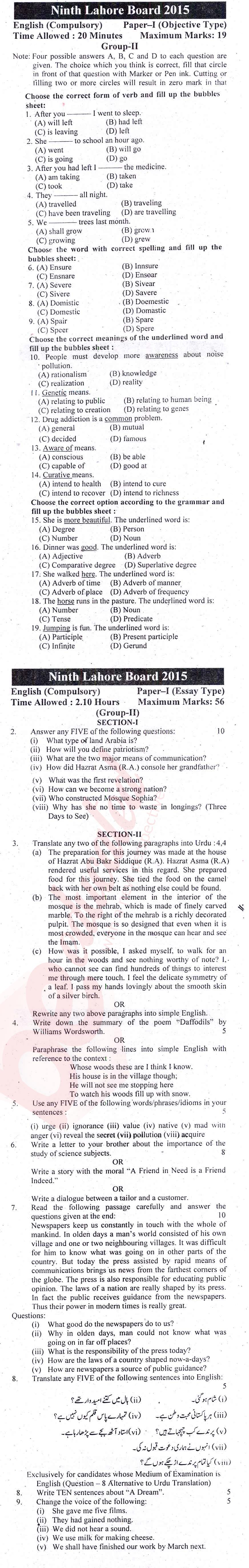 BISE Lahore Board 9th Class Past Papers Urdu Medium 2018