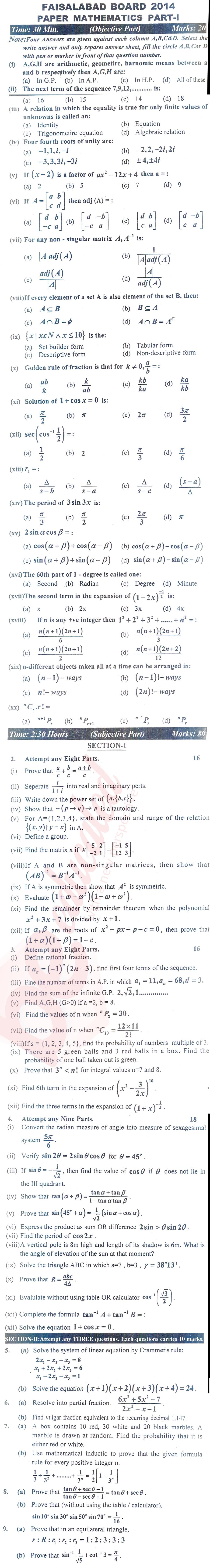 ICS Part 1 11th Class Past Papers - Inter 5 Year Past Papers