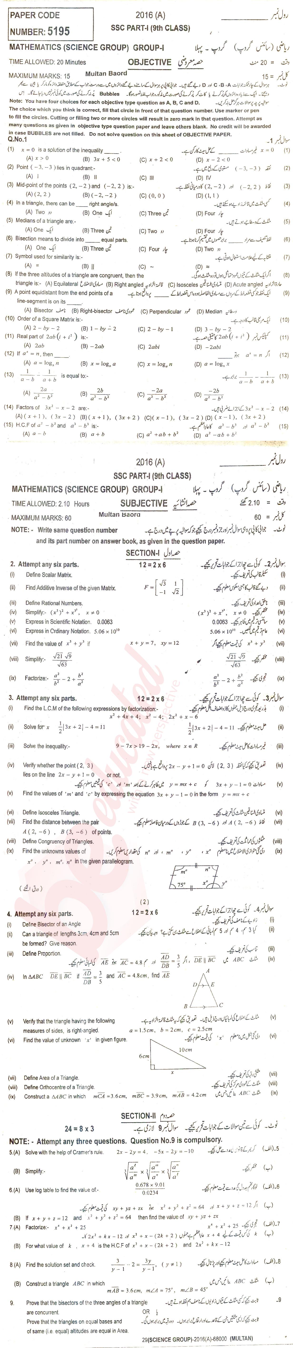 F3 maths past paper Download