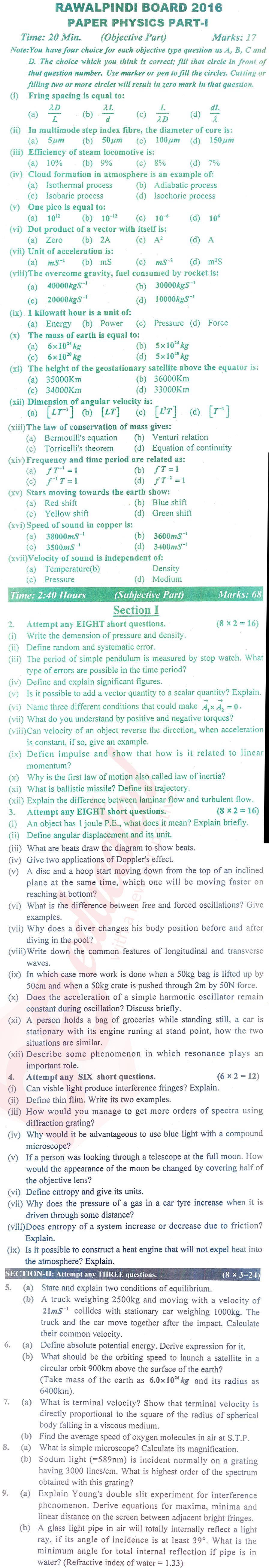 Past papers of Physics Intermediate Part 2 lahore board 2014