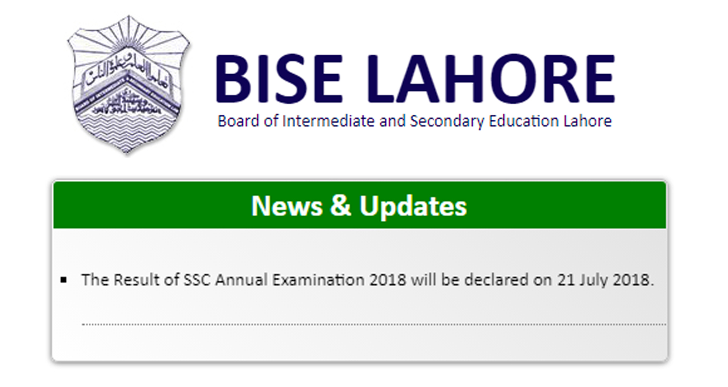 Lahore Board Announces the Final Date of 10th Class Result 2018