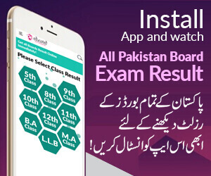 9th Class Date Sheet All Boards of Pakistan 2019 - SSC Part
