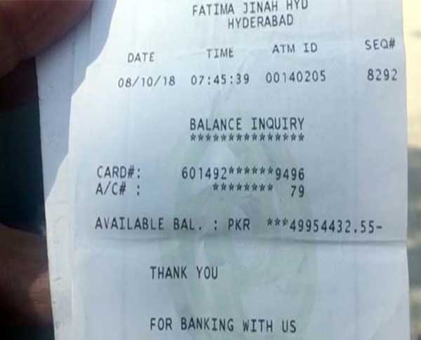 Government Driver Becomes a Millionaire in Pakistan